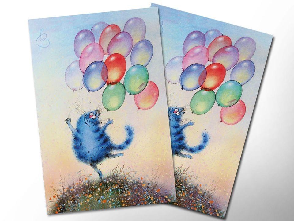 Почтовая открытка «Радость», из коллекции Ирины Зенюк «Синие коты»