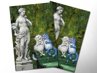 Почтовая открытка «Летний сад», синие коты, Ирина Зенюк