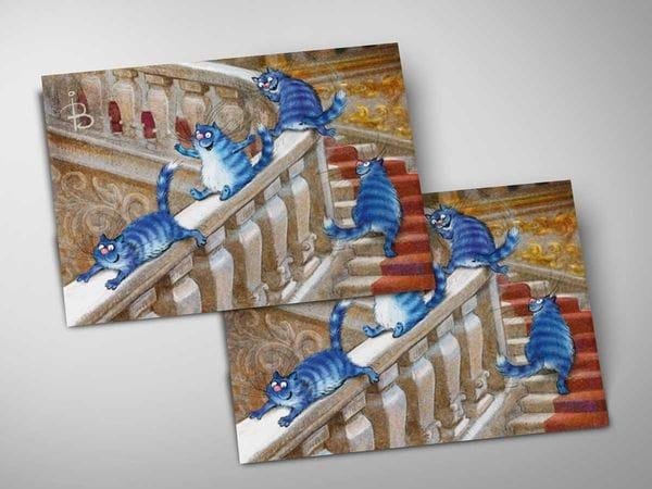 Почтовая открытка «Эрмитажные коты», синие коты, Ирина Зенюк