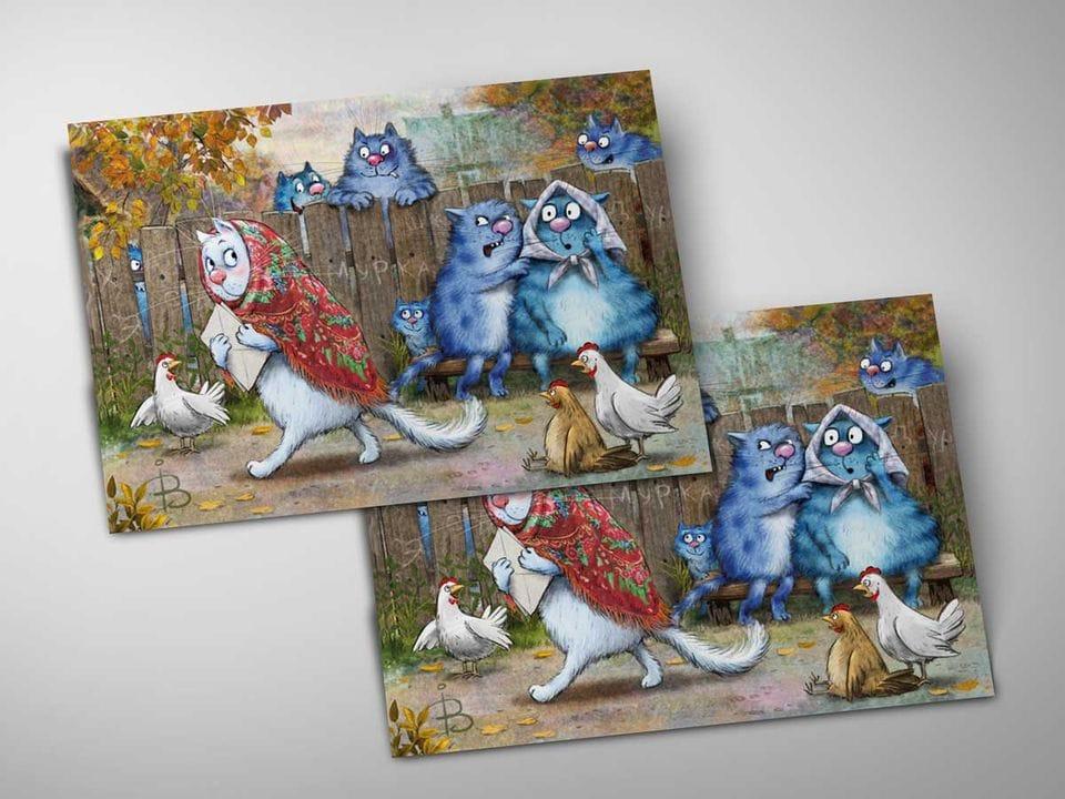 Почтовая открытка «Сплетни», из коллекции Ирины Зенюк «Синие коты»