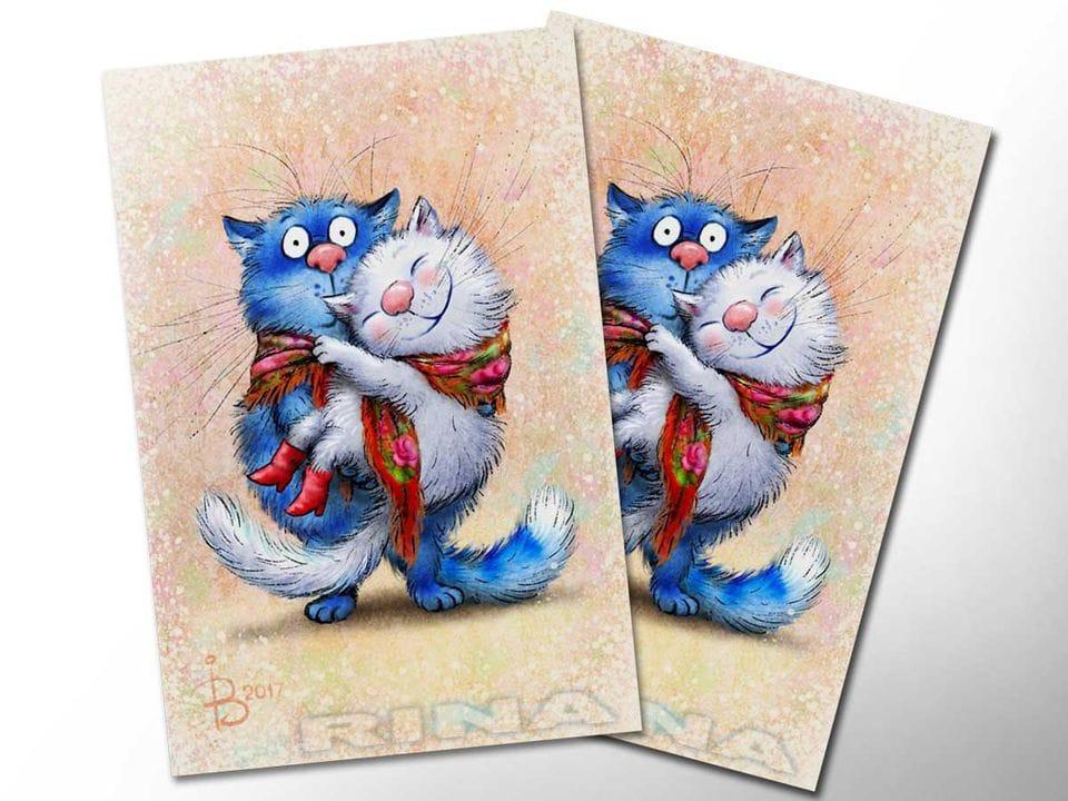 Почтовая открытка «Лямур», из коллекции Ирины Зенюк «Синие коты»