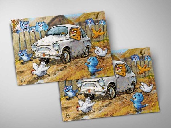 Почтовая открытка «За рулём», синие коты, Ирина Зенюк