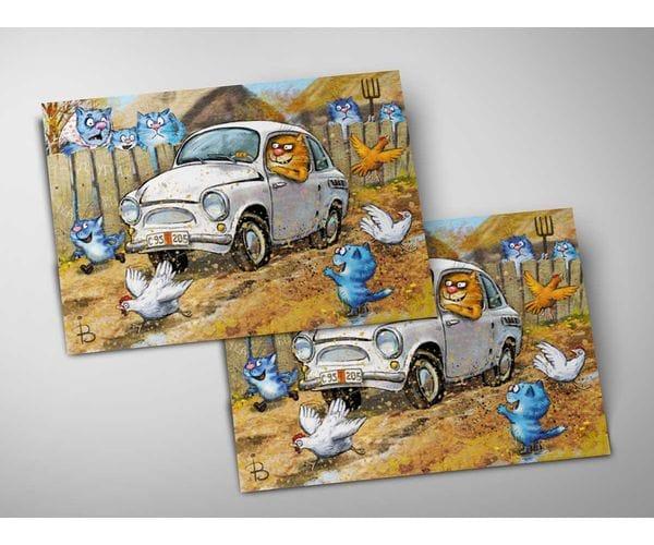 Почтовая открытка «За рулём», из коллекции Ирины Зенюк «Синие коты»