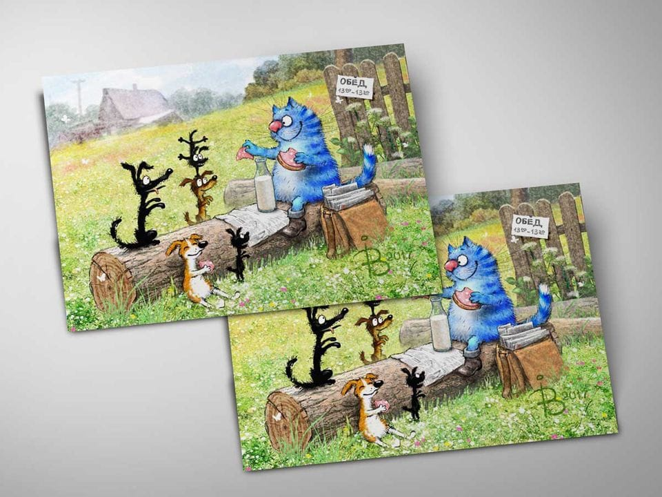Открытка почтовая «Обед», из коллекции Ирины Зенюк «Синие коты»