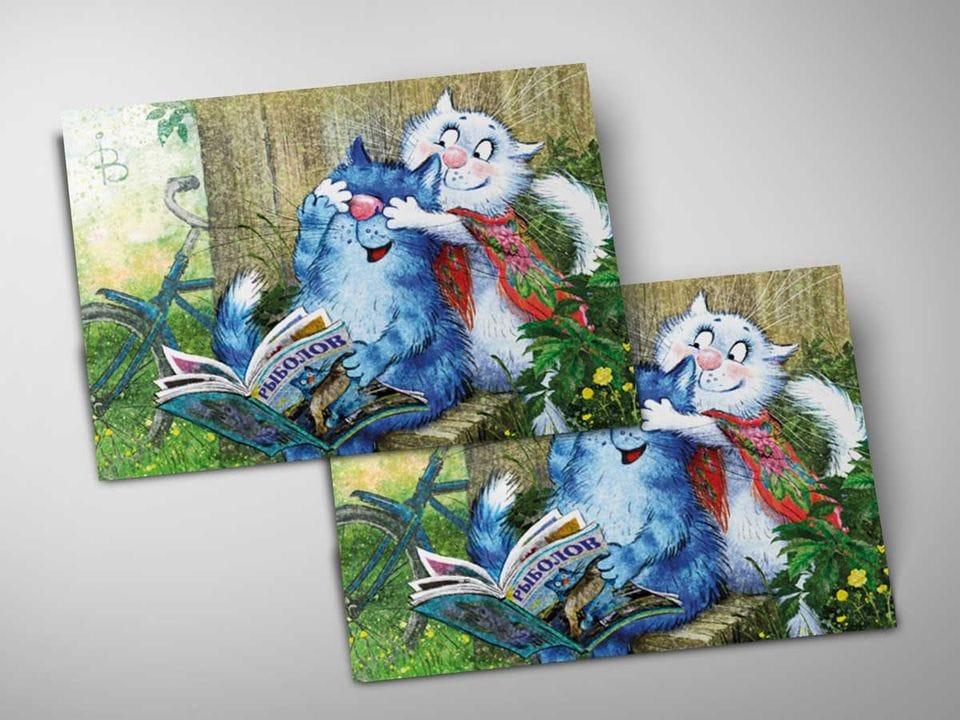 Почтовая открытка «Угадай», из коллекции Ирины Зенюк «Синие коты»