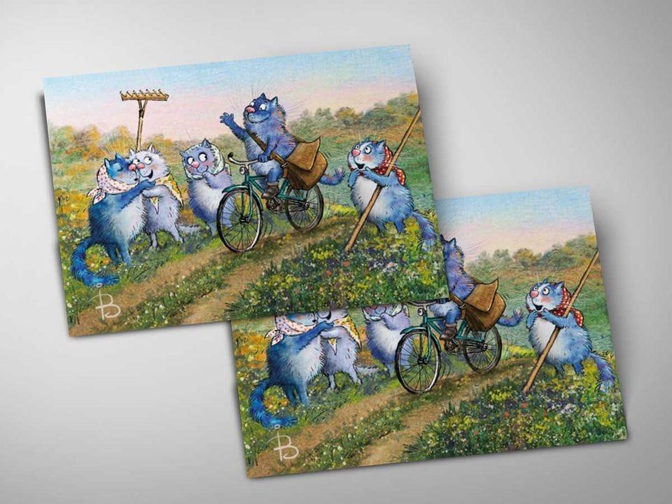 Почтовая открытка «Первый парень», из коллекции Ирины Зенюк «Синие коты»