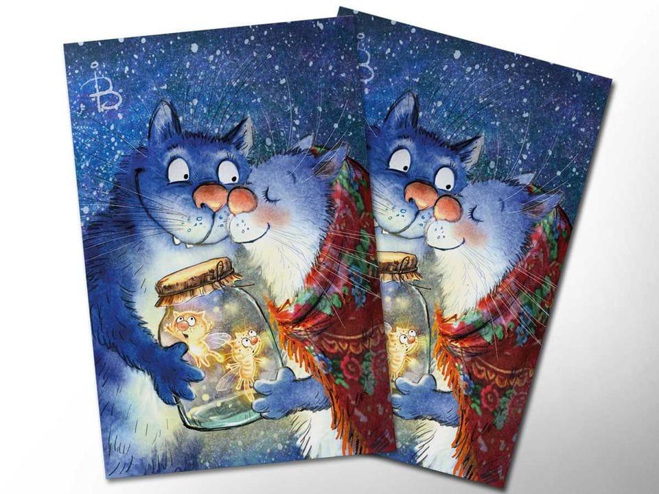 Открытка почтовая «Подарок», из коллекции Ирины Зенюк «Синие коты»