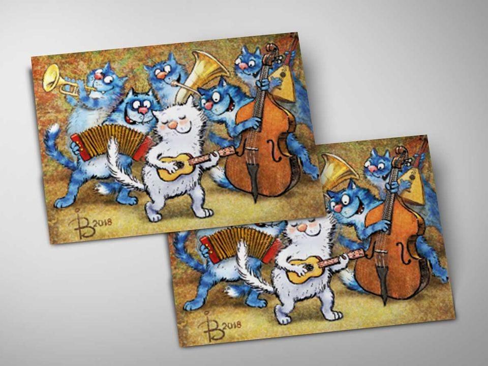 Почтовая открытка «В джазе только котики 3», из коллекции Ирины Зенюк «Синие коты»