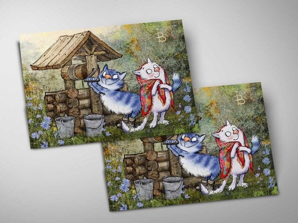 Почтовая открытка «У колодца», синие коты, Ирина Зенюк