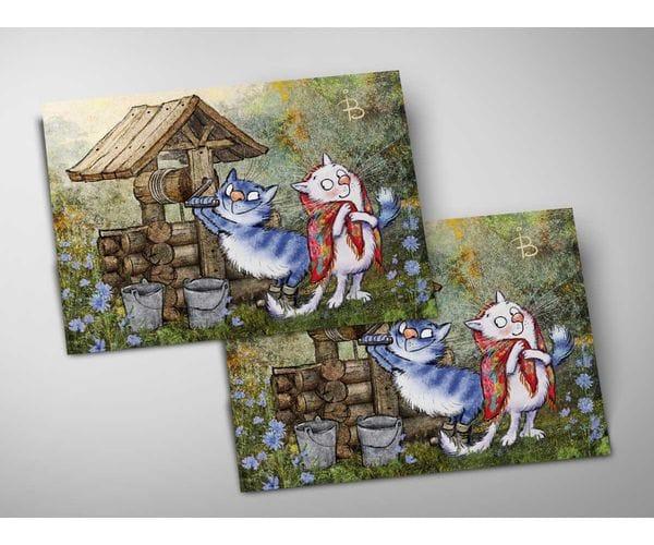 Почтовая открытка «У колодца», из коллекции Ирины Зенюк «Синие коты»
