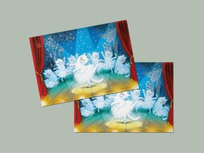 Почтовая открытка «Балет», синие коты, Ирина Зенюк