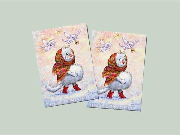 Почтовая открытка «В ожидании чуда», синие коты, Ирина Зенюк