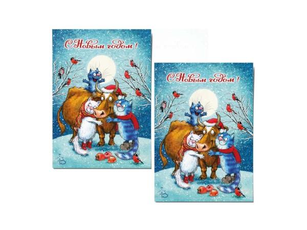 Почтовая открытка «Символ года БЫК», синие коты, Ирина Зенюк
