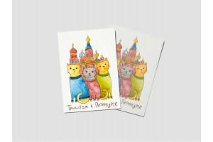 Открытка почтовая «Трикотаж в Петербурге»