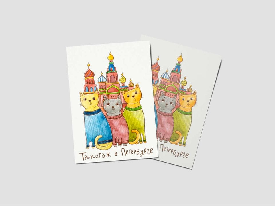 Почтовая открытка «Три кота ж в Петербурге»