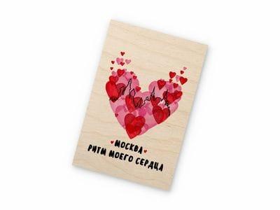 Деревянная открытка Takewood «Ритм моего сердца»