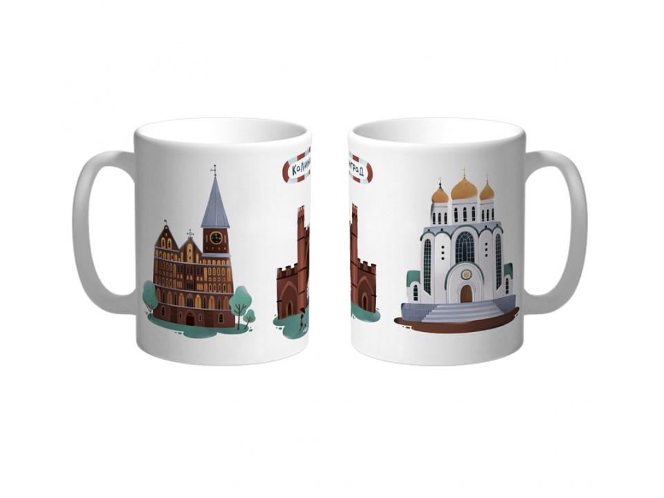 Керамическая кружка «Кафедральный собор и Храм» Калининград