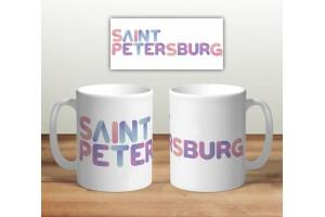 Кружка сувенирная «Надпись Saint Petersburg»