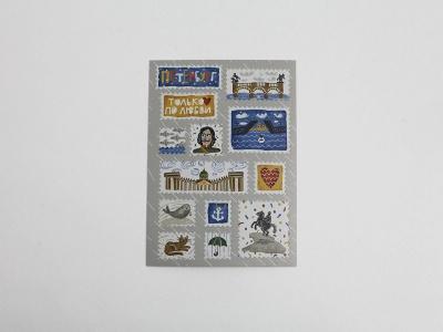 Наклейки «Марки Санкт-Петербурга» выпуск 1