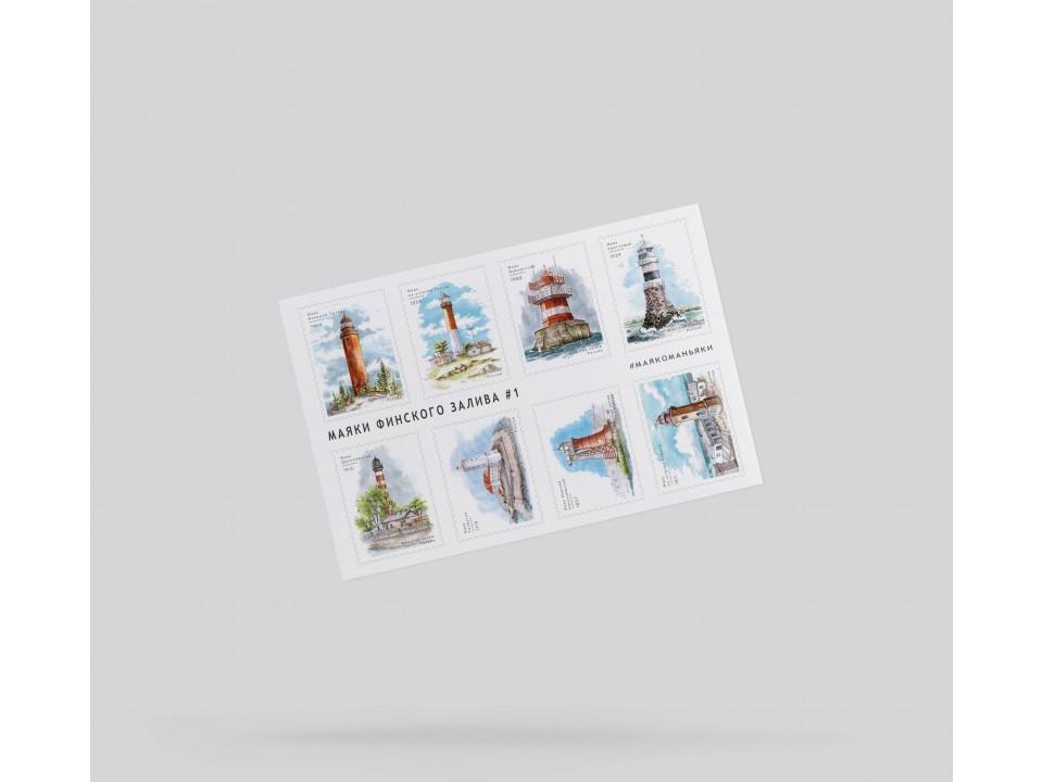 Наклейки «маяки Финского залива» на 8 стикеров