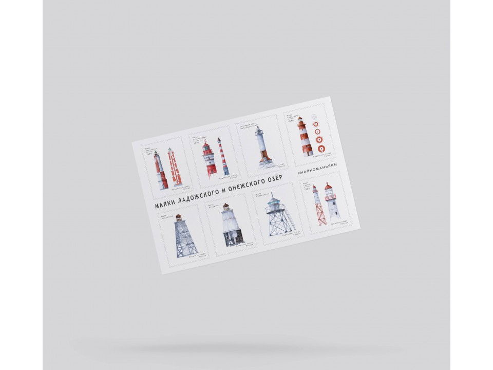 Наклейки «маяки Ладожского и Онежского озёр» на 8 стикеров