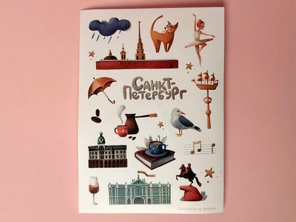 Наклейки «Санкт-Петербург»