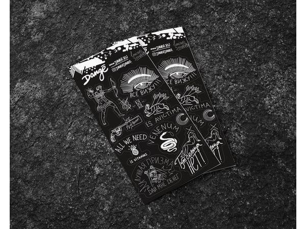 Стикерпак «ИКАР» Black edition, Dange