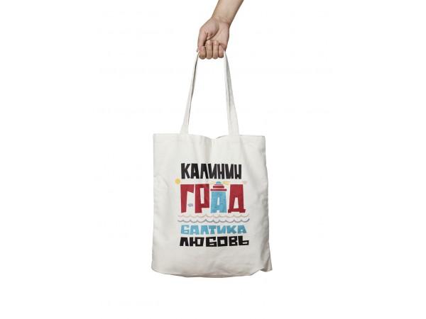 Сумка шопер «Балтика, Любовь» (Калининград)