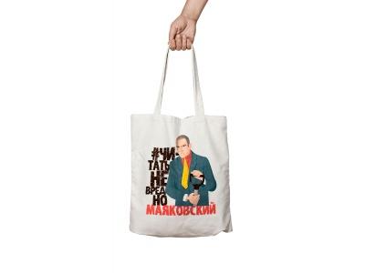 Сумка шоппер с иллюстрацией «Маяковский»