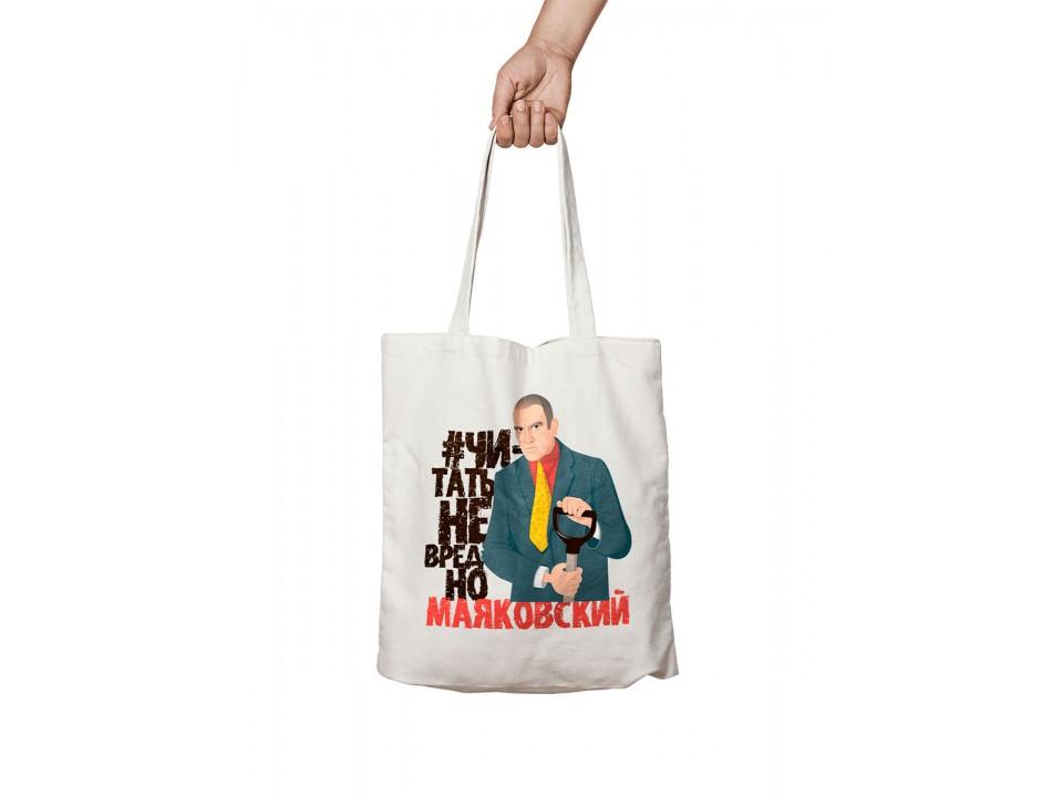 Сумка шоппер с иллюстрацией Маяковского