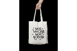 Сумка шопер «Моя Москва - Моя Любовь 2»
