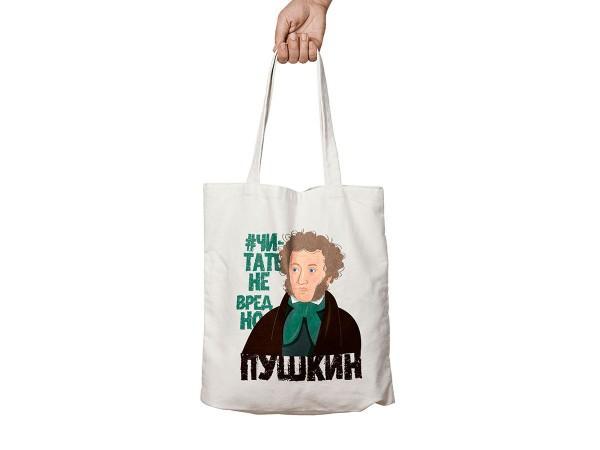 Сумка шоппер с иллюстрацией «Пушкин»