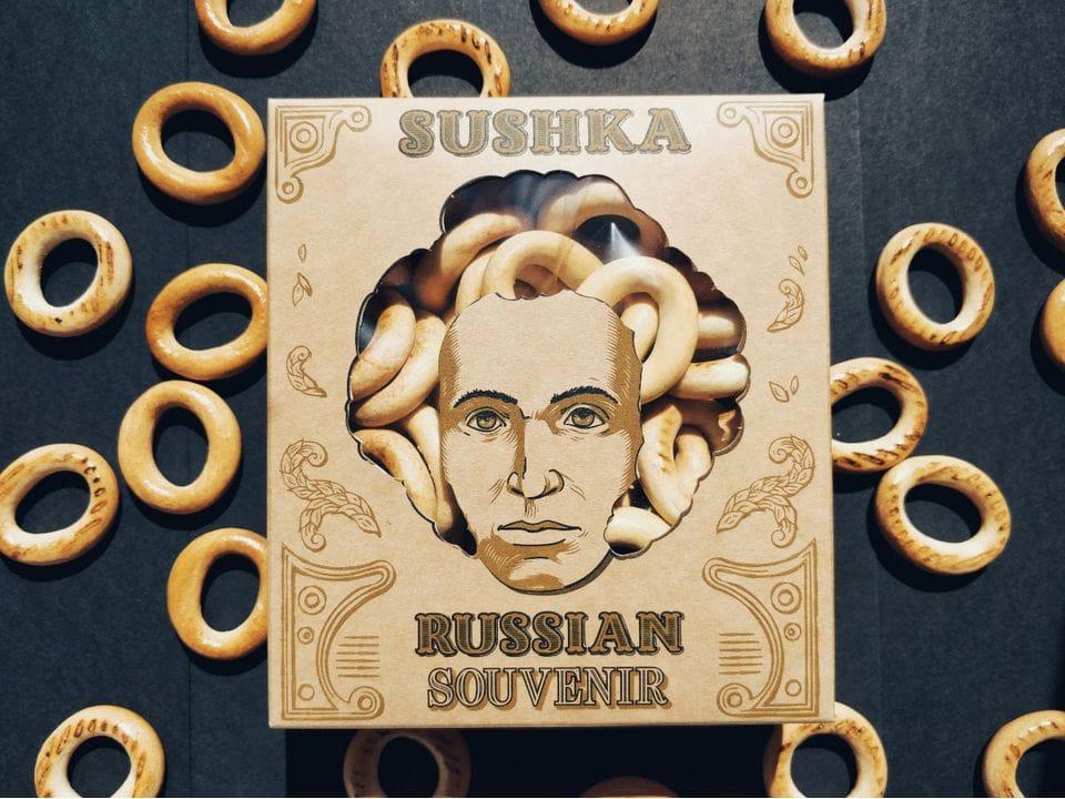 Сушки в картонной коробке «Пушкин» уникальный дизайн