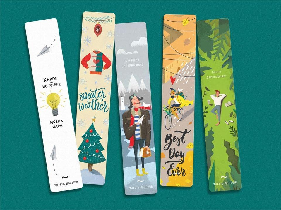 Набор из 5 книжных закладок на дизайнерской бумаге.