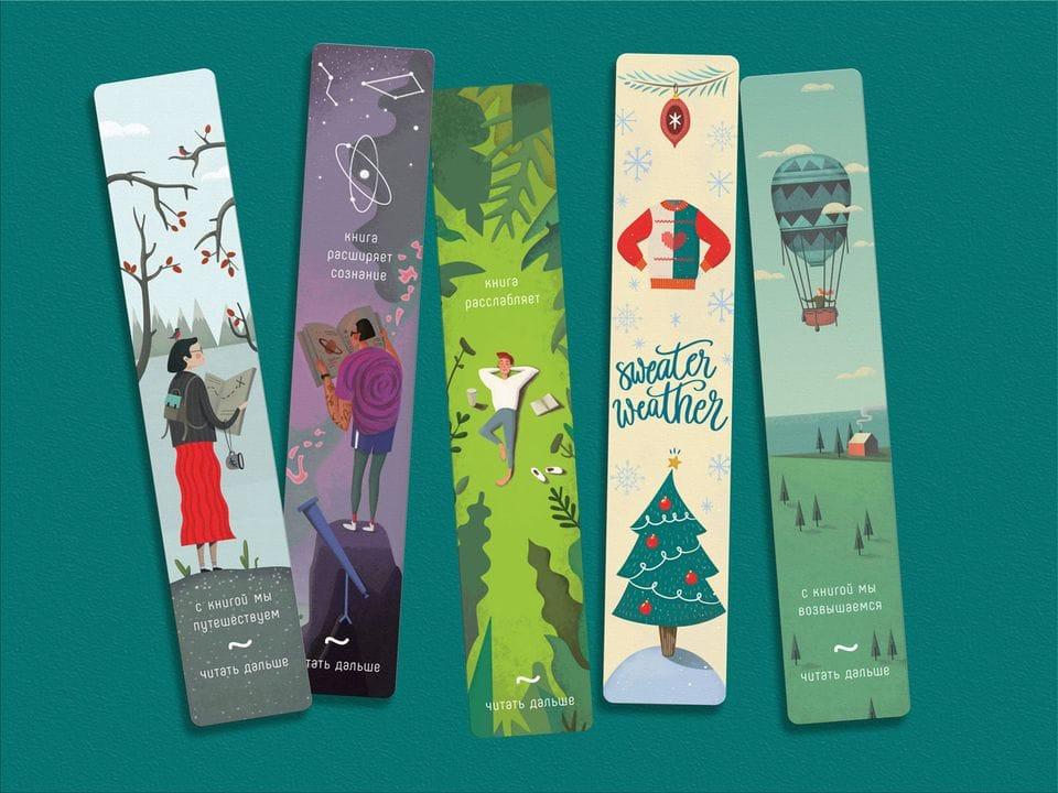 Набор из 5 книжных закладок на дизайнерской бумаге