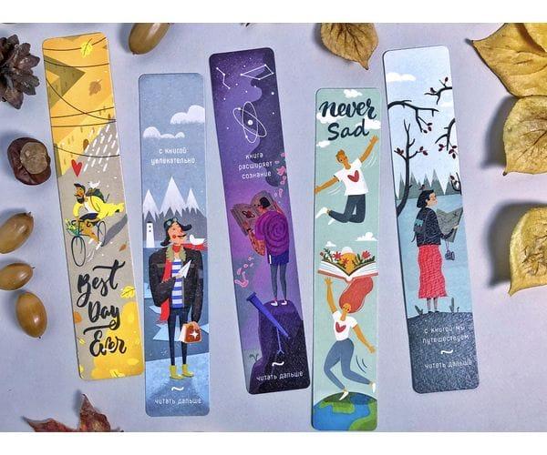 Набор книжных закладок на дизайнерской бумаге с авторскими иллюстрациями