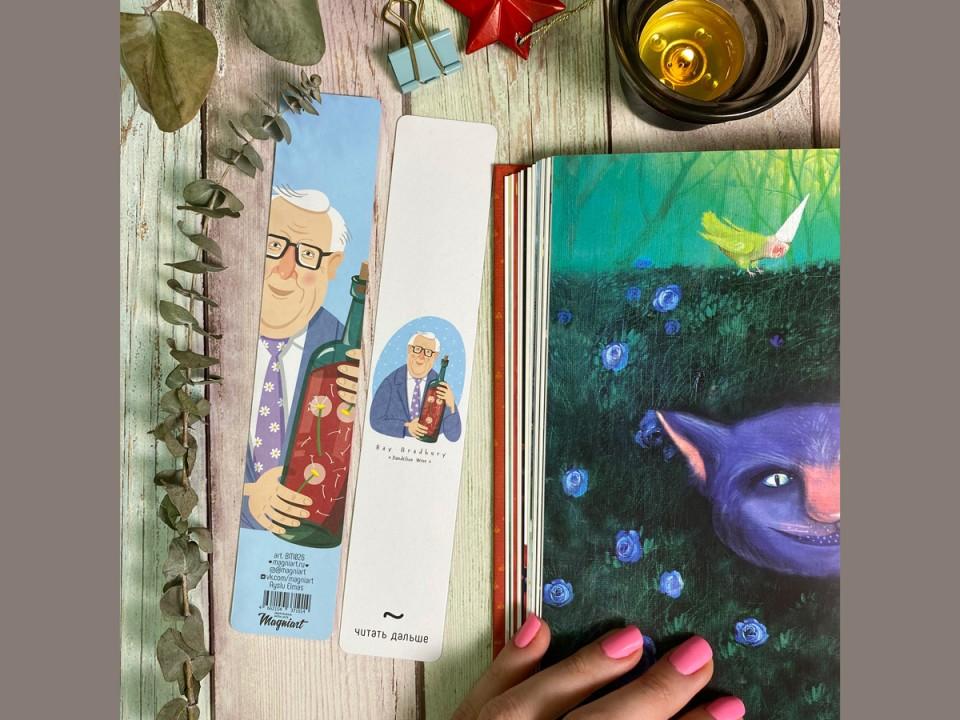 Книжная закладка с портретом Брэдбери