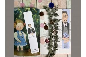 Книжная закладка «Чехов»