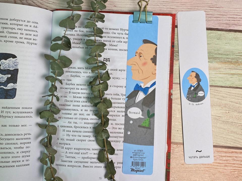 Книжная закладка с портретом Андерсена