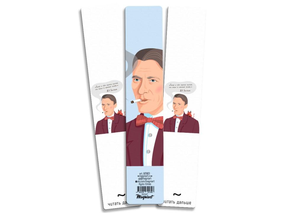 Книжная закладка с портретом Булгакова