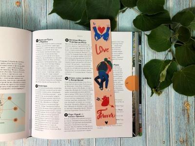 Книжная закладка с иллюстрацией на фактурной бумаге купить с достакой «Love»