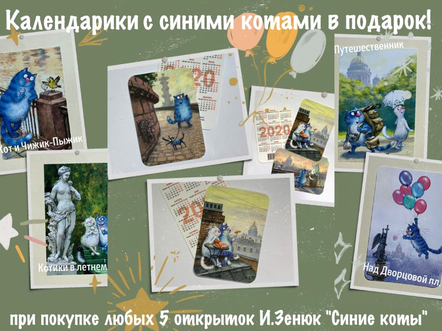 https://magniart.ru/image/catalog/dlyarassilokireklami/kotibanner-2.png